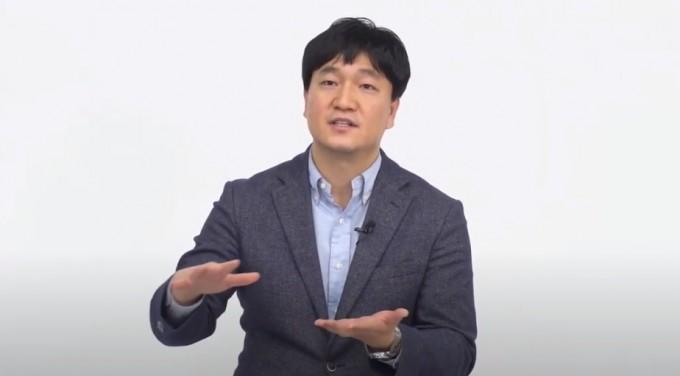 백록현 포스텍 전자전기공학과 교수