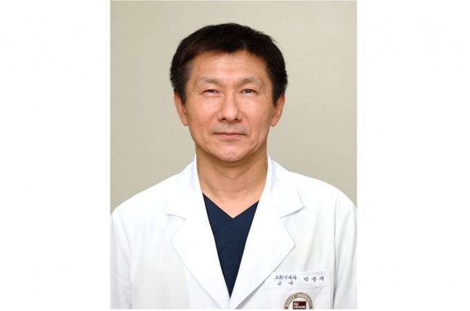 박종재 고려대 구로병원 소화기내과 교수. 고려대 구로병원 제공