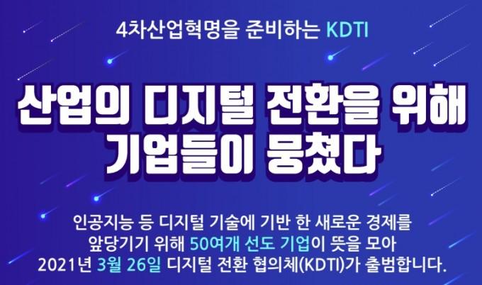 한국산업기술진흥협회 제공.