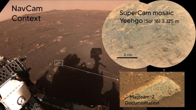 화성 암석 ′예이고′ NASA 제공