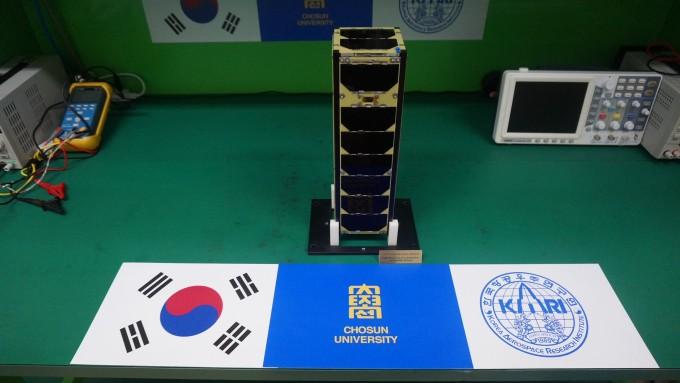 조선대와 연세대 연합팀이 제작한 큐브위성 KMSL의 모습이다. 조선대 제공