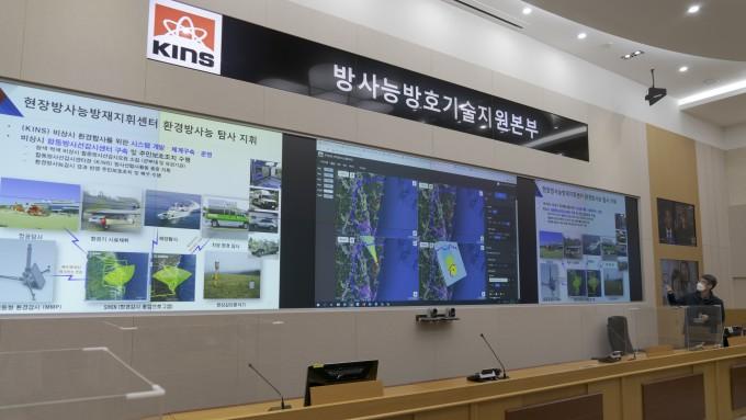 한국원자력안전기술원(KINS) 제공
