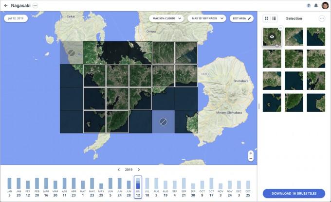 악셀스페이스가 제공하는 지구관측 서비스 ′악셀글로브′의 화면이다. 악셀스페이스 제공