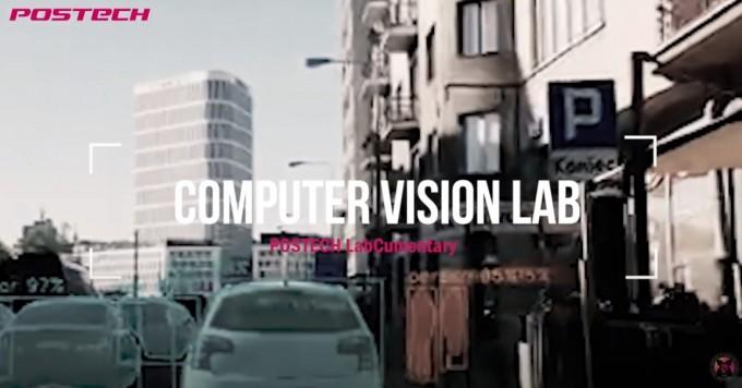 [랩큐멘터리] 인공지능 눈을 갖다