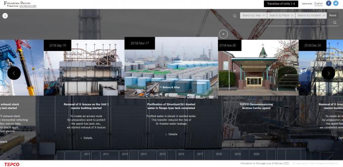 도쿄전력이 홈페이지에 밝힌 후쿠시마 10년 타임라인. 도쿄전력 홈페이지 캡처