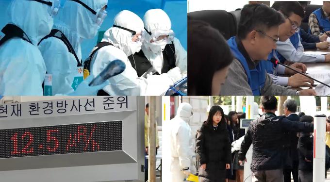 원자력안전위원회 한국원자력안전기술원(KINS) 제공