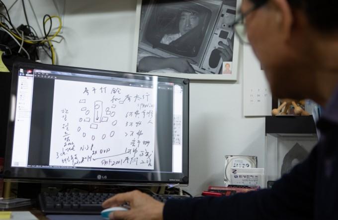 는 2002년 한일월드컵을 기념하는 작품의 스케치. 남윤중 제공