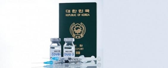 백신여권,일단 예방접종증명 기능만…격리·검사 면제 안된다