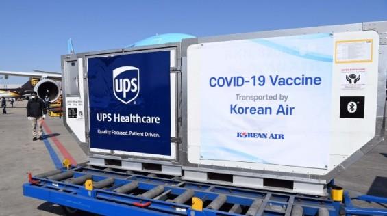 코백스 아스트라제네카 백신 이달 3일 도착…수급 불안으로 물량 줄어