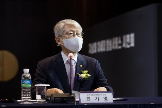 [과학게시판] 지상파 차세대 방송서비스 실증 시연회 개최 外