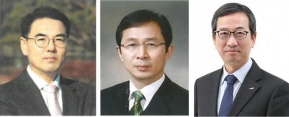 국립 광주·대구·부산과학관장에 김선옥·백운기·김영환