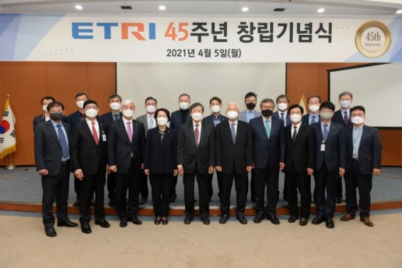 [과학게시판] ETRI, 창립 45주년 온라인 기념식 개최 外