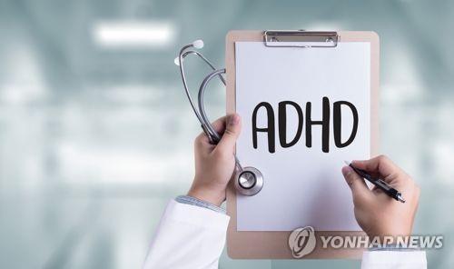 미국 FDA, 10년 만에 첫 ADHD 신약 승인
