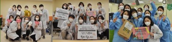 [의학바이오게시판] 한림후원회 10주년 맞이 행사 개최 外