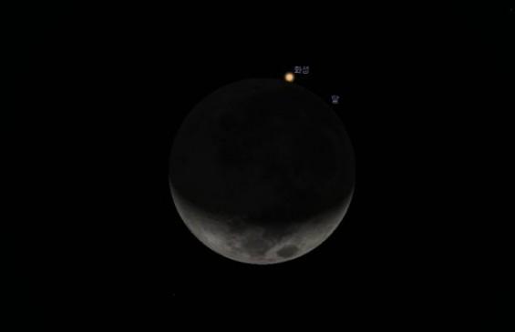 [과학게시판] 과천과학관, 달이 화성 가리는 '화성엄폐' 17일 생중계 外