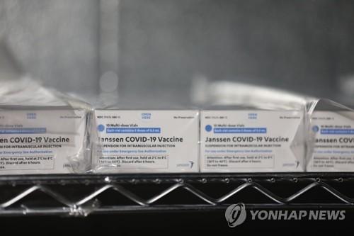 얀센 백신 접종중단 수급불안 심화…국내 공급계약은 600만명분