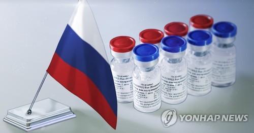 휴온스글로벌, 러 스푸트니트 V 백신 생산…정부 발표와 '별개'(종합)