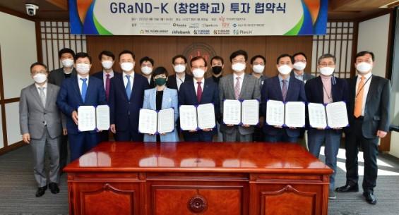KIST, 11개 투자사와 함께 홍릉특구서 예비창업자 키운다