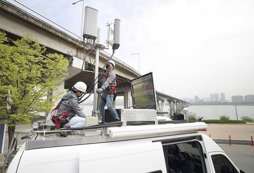 KT-삼성전자, 세계 최초 국가재난안전통신 전국망 개통