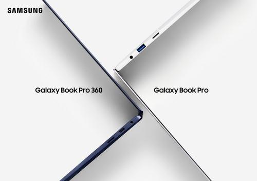 삼성 갤럭시북 오늘부터 사전판매…한달 써보고 반납 가능