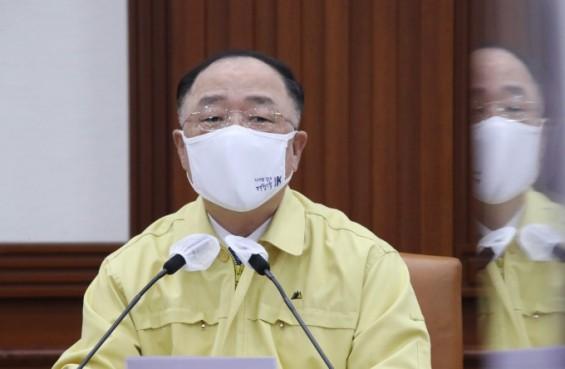 홍남기 총리 대행