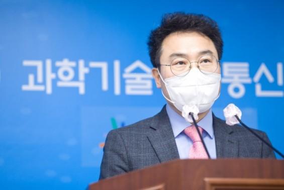 반도체·소부장·감염병·탄소중립 핵심 나노기술에 2030년까지 13조원 쓴다
