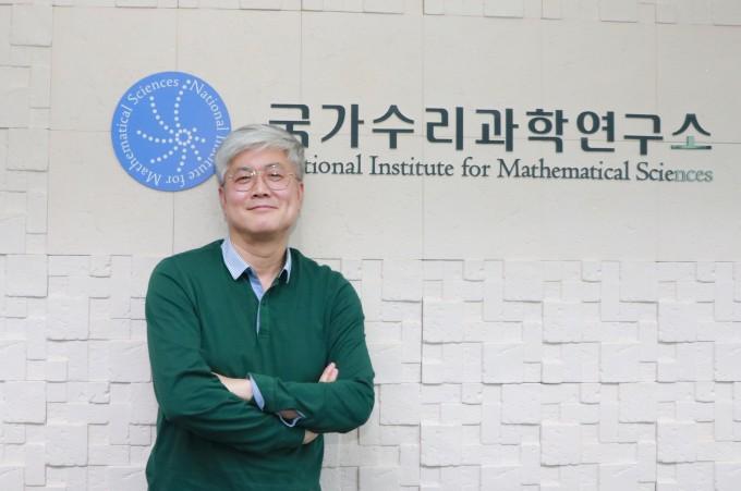 지난달 31일 대전 유성구 국가수리과학연구소(NIMS)에서 김현민 수리연 소장(사진)을 만났다. 수리연 제공