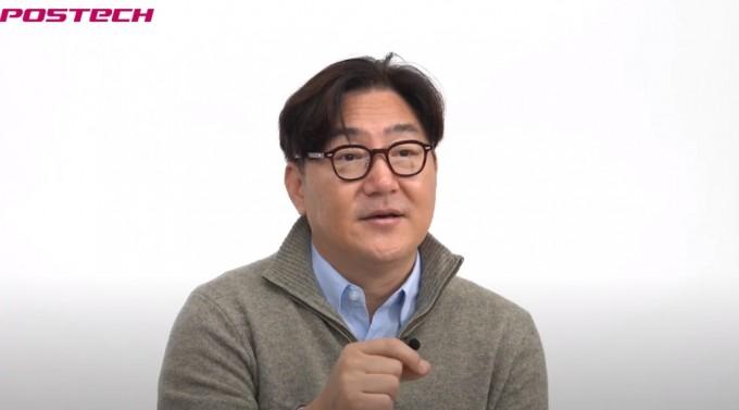 포스텍 생명과학과 김태경 교수