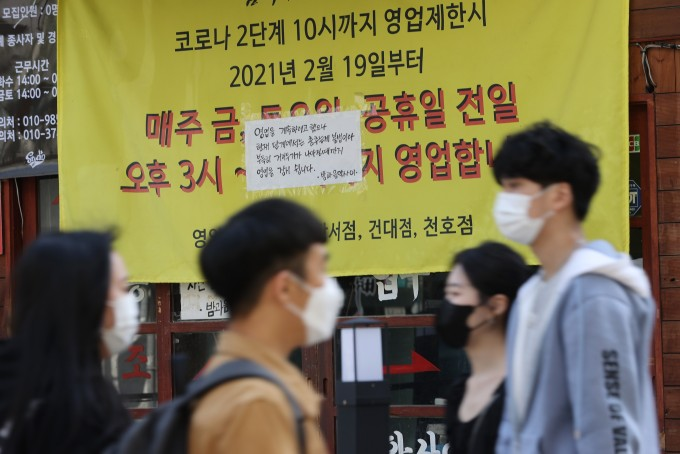 정부가 신종 코로나바이러스 감염증(코로나19) 확진자가 급증한 수도권과 부산의 유흥시설 6개 업종에 대해 12일부터 영업금지 조처를 시행한다. 연합뉴스 제공