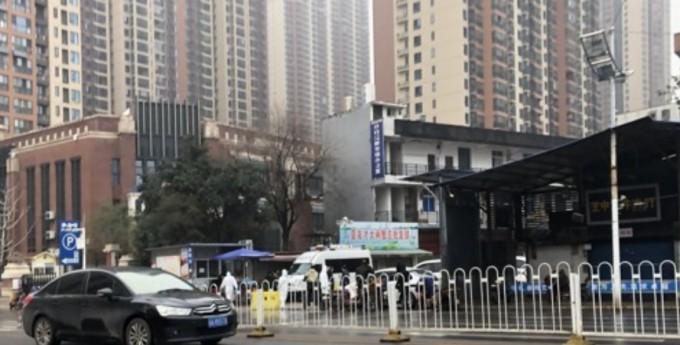 중국 후베이성 우한(武漢)시의 화난(華南)수산물도매시장 입구. 연합뉴스 제공