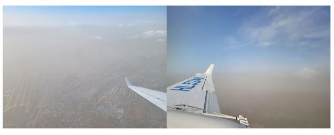나라호가 16일 서해상에서 촬영한 황사 사진들. 기상청 제공