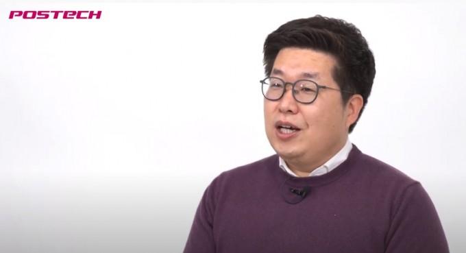 포스텍 전기전자공학과 이남윤 교수