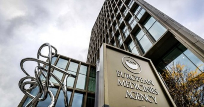 네덜란드 암스테르담에 있는 유럽의약품청(EMA) 본부. EPA/연합뉴스 제공
