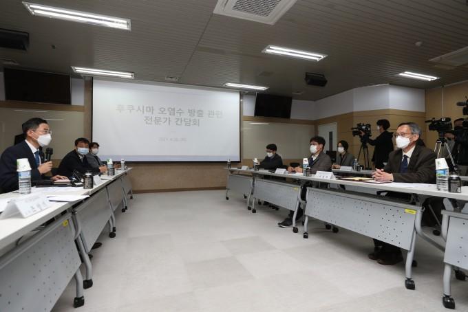20일 대전 유성구 한국원자력연구원 정보과학동에서 후쿠시마 오염수 방출 관련 전문가 간담회가 열리고 있다. 과학기술정보통신부 제공