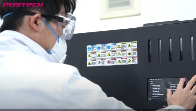 최근 금속소재 연구도 인공지능과 컴퓨터 시물레이션을 실제 실험과 융합해 이뤄지고 있다.