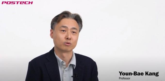 포스텍 철강·에너지소재 대학원 강윤배 교수