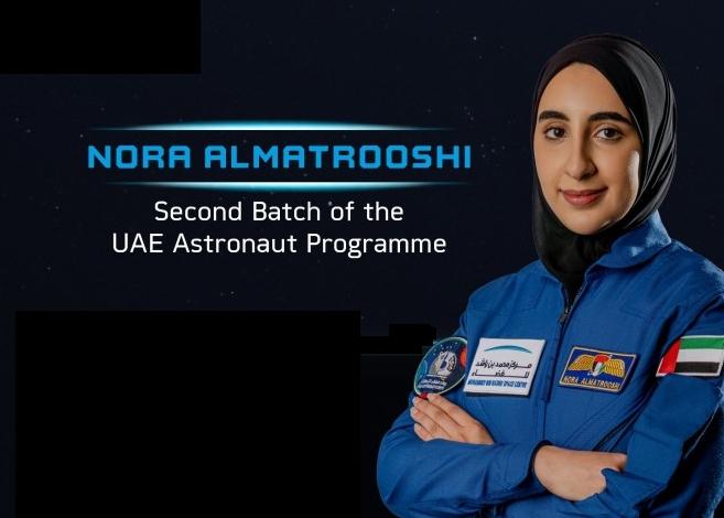 아랍권 최초 여성 우주인으로 선발된 아랍에미리트(UAE)의 누라 알마트루시. 무함마드빈라시드우주센터 트위터.