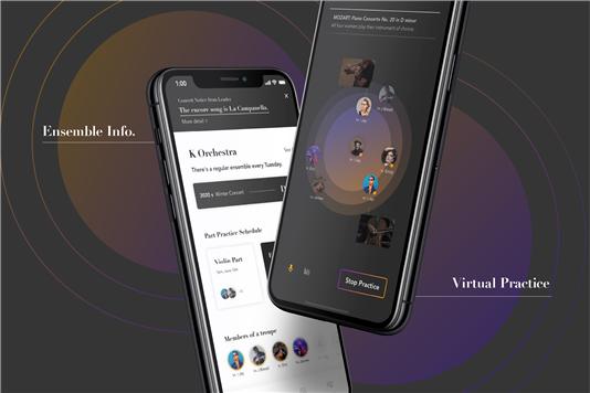 클래식 연주자들의 온라인 커뮤니케이션 위한 앱 ′레가토′. UNIST 제공