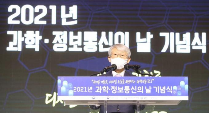 과학정보통신의 날 기념식에서 기념사 하는 최기영 장관. 연합뉴스 제공
