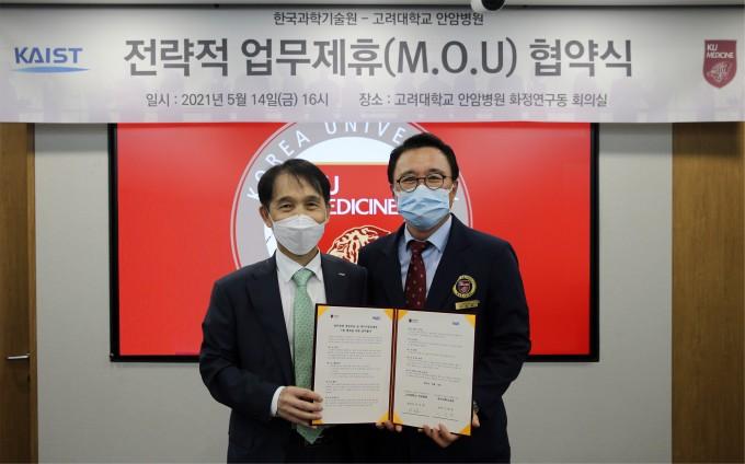 (왼쪽부터) 이광형 KAIST 총장과 박종훈 고려대 안암병원장. 고려대 안암병원 제공