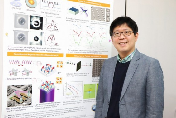 노준석 포스텍 교수, 韓 최초 광학 분야 국제학술지 부편집인 선임