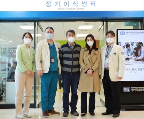 서울성모병원, 코로나19 경험 말기신부전 환자에 신장이식 성공
