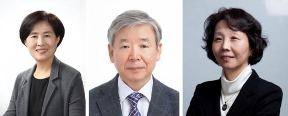 제17회 이화학술상에 한자경·고응일·하헌주 교수