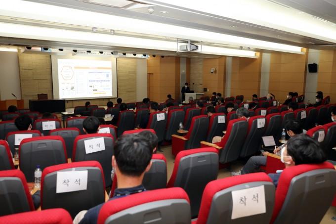 원자력연구원은 27일 '불법드론 지능형 대응기술개발사업 과제 킥오프 회의'를 개최했다. 한국원자력연구원 제공.
