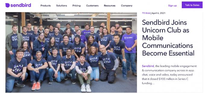 채팅 솔루션 업체인 센드버드가 올해 4월 국내 최초로 유니콘 기업에 등극했다. 센드버드 홈페이지 캡처