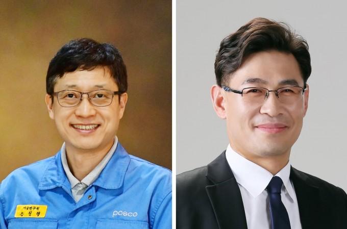 손일령 포스코 수석연구원(왼쪽)과 박영구 세화이에스 대표이사가 대한민국 엔지니어상 올해 5월 수상자로 선정됐다. 과학기술정보통신부 제공