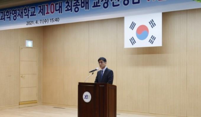 최종배 교장은 취임 일성으로 ′한국과학영재학교와 다른 영재학교의 차별화′가 필요하다는 점을 강조했다. 한국과학영재학교 제공