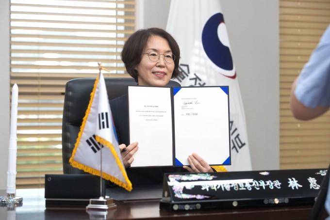 임혜숙 과기정통부 장관이 아르테미스 약정 서명 문서를 들어보이고 있다. 과기정통부 제공.