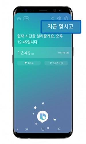 삼성 제공