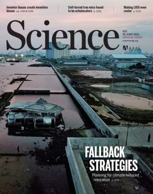 [표지로 읽는 과학] 기후 변화로 수도 옮기는 인도네시아를 위한 조언